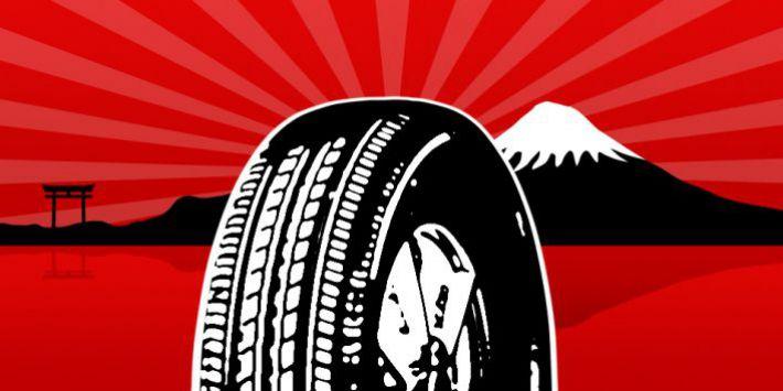 Marche di pneumatici giapponesi